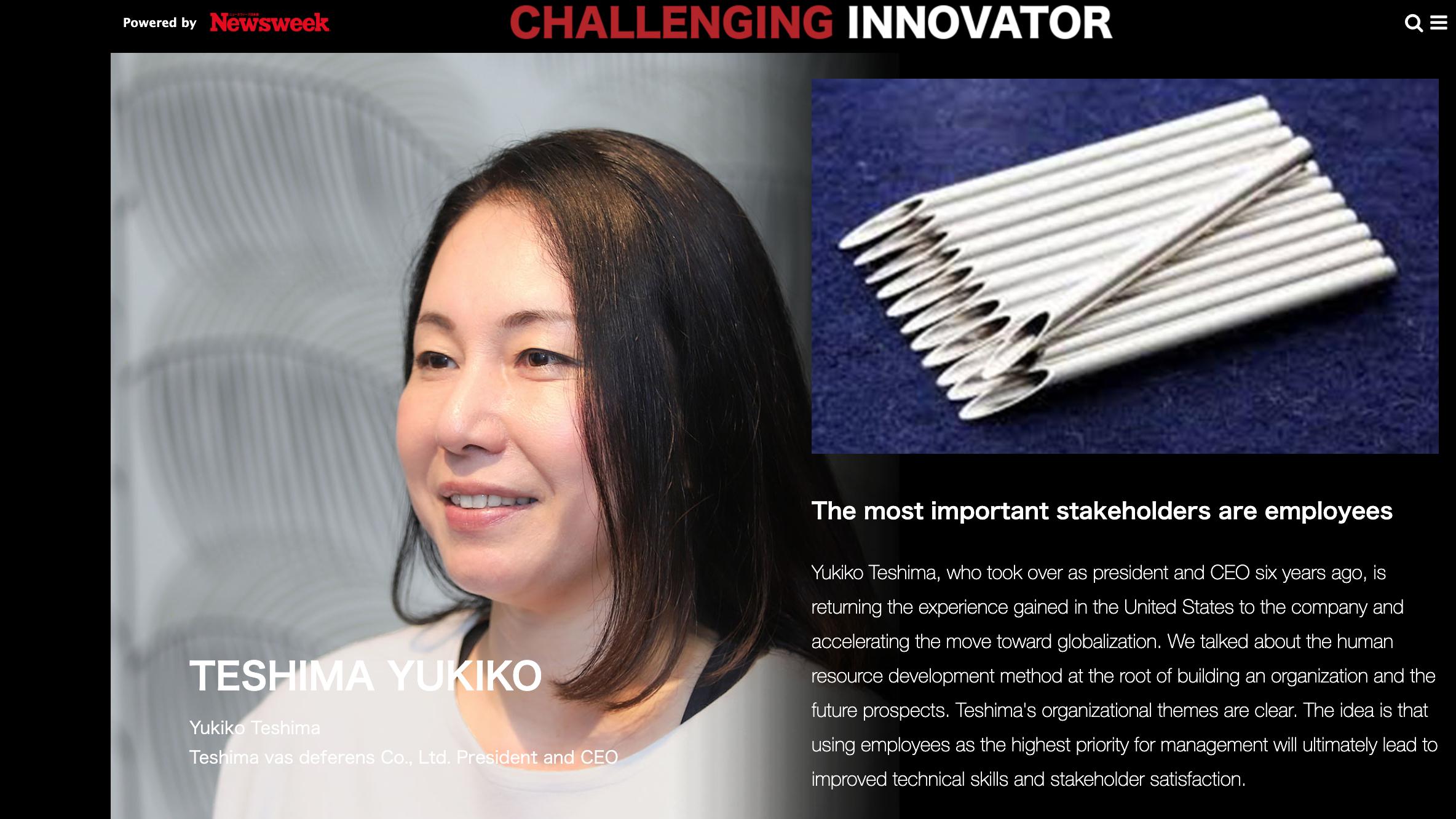 Teshima Corp. CEO Yukiko Teshima